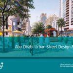Abu Dhabi Showcases Sustainable Urban Design