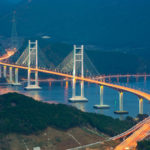 Upcoming Event: South Korea Hosts 2011 Sustainable Transportation Conference